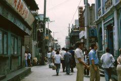 Beijing 1984