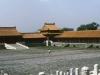 25-Beijing-1984_Palacio-Imperial-2