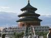 41-Beijing-1984-templo-Cielo_Buenas-cosechas+u