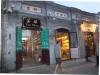 28-Beijing-2012_hutong-restaurado