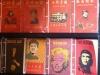 33-Shanghai-2012_Iconos-chinos-en-Old-Shanghai-Street